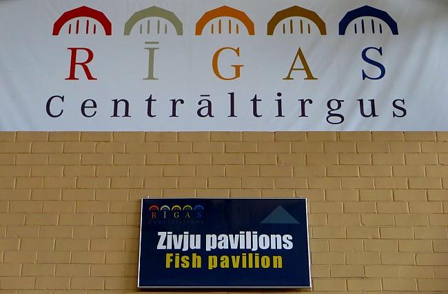 Rigas Centraltirgus_22