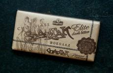Rosyjska gorzka czekolada_03